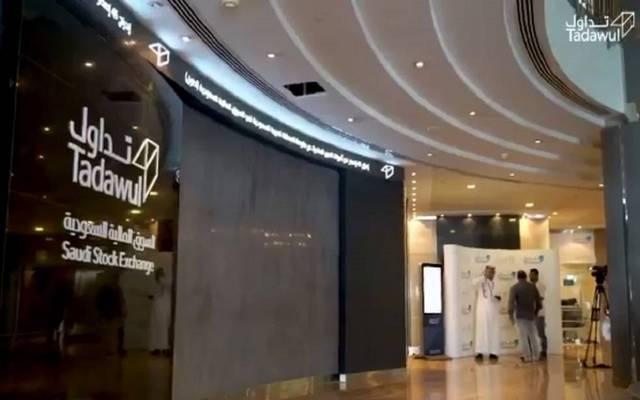 """ارتفاع جماعي لأسهم الأسمنت بالسوق السعودية.. و""""الشرقية"""" بالصدارة"""