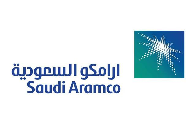 Saudi Aramco to boost  East-West pipeline capacity to 7mbpd