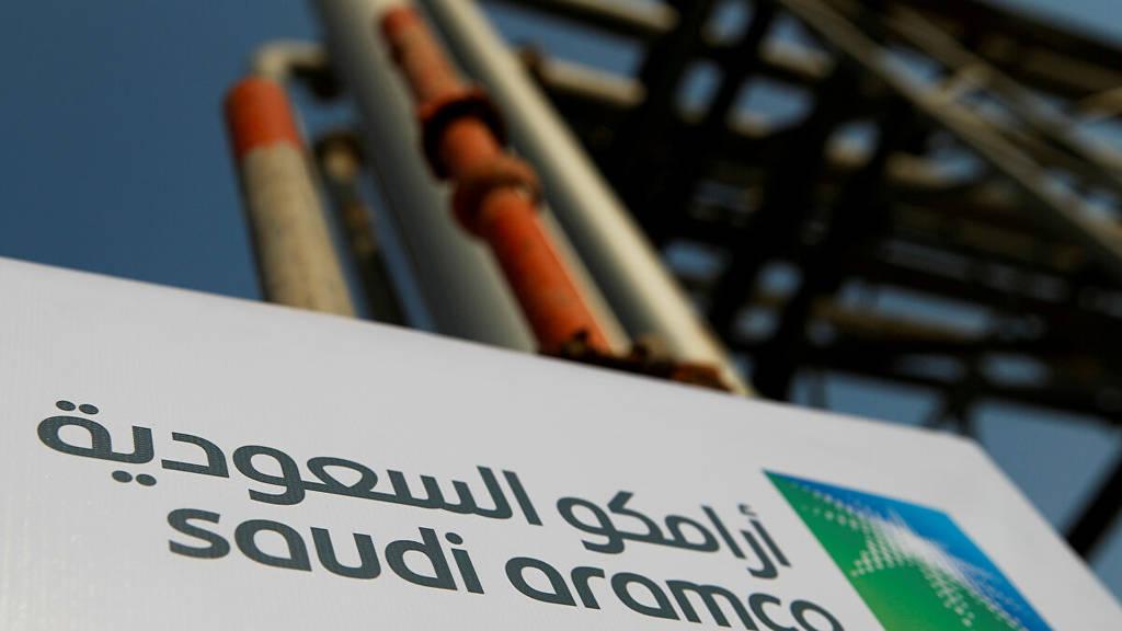 أرامكو السعودية تعلن أسعار الوقود لشهر يونيو 2021