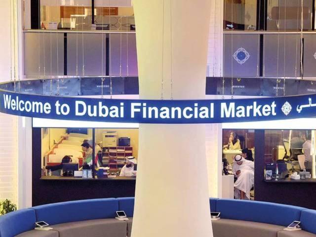The market cap value lost around AED 3.35 billion