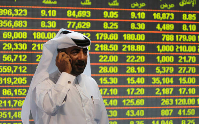 The QSE's liquidity shrank 19% to QAR 232.2 billion on Sunday