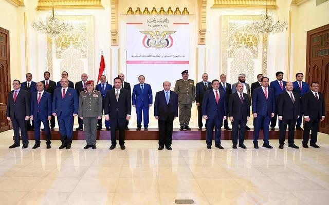 الحكومة اليمنية الجديدة عقب أداء اليمين الدستورية - أرشيفية