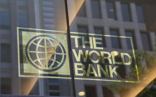 توقع البنك الدولي نمو الاقتصاد العالمي 3.1% خلال العام