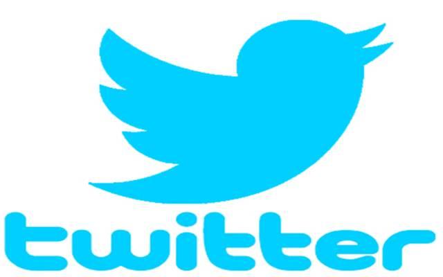 """سهم """"تويتر"""" يهبط 9% مع مخاوف تراجع عدد المستخدمين"""