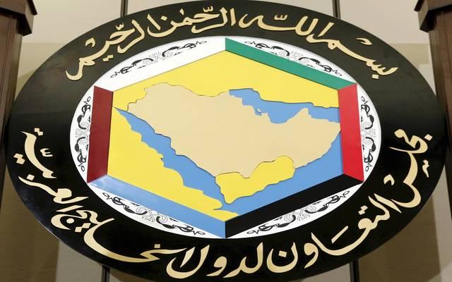 الأمانة العامة لدول مجلس التعاون لدول الخليج العربية