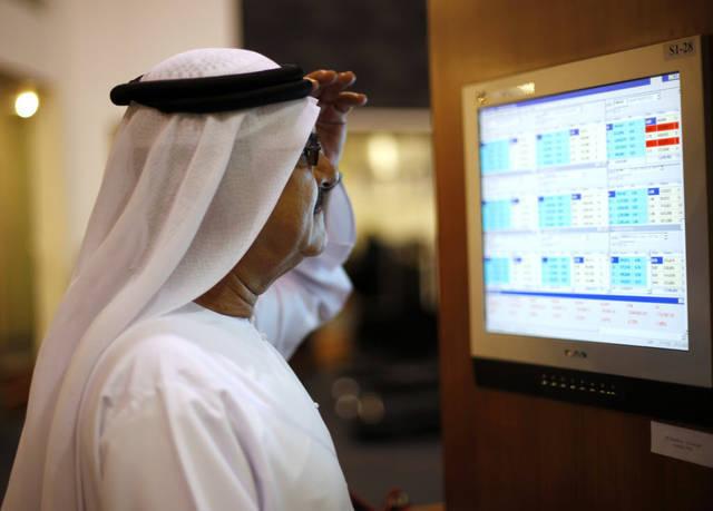 527095ae8 محللون: أسهم البنوك الإماراتية تلقى اهتماماً من المحافظ وتدعم المؤشرات