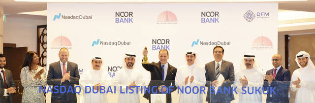قام بنك نور بترتيب قروض مشتركة ومعاملات سوق رأس المال بقيمة تتجاوز 64 مليار دولار أمريكي منذ عام 2008