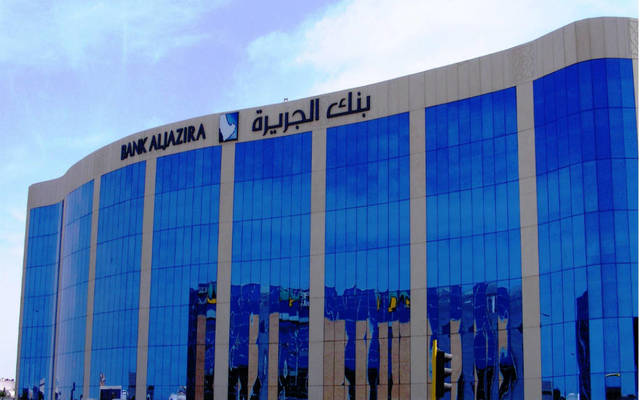 The Saudi lender's net profit went up 14.35% to SAR 498.7 million in H1-18