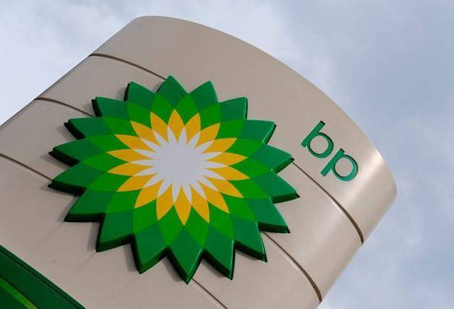 UK's BP to inject $1.8bn investment into Egypt in 2019