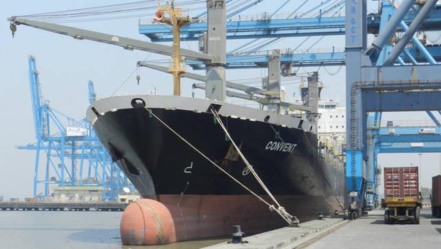 Qatar Navigation QPSC (Milaha) News - Mubasher Info