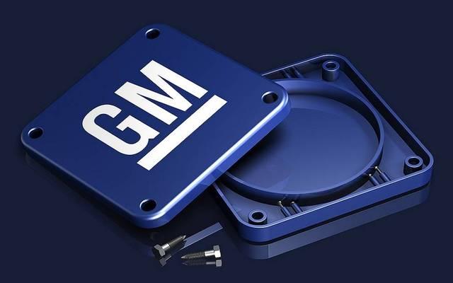 جنرال موتورز تعتزم وقف إنتاج 7 مصانع.. والسهم يفقز 7%