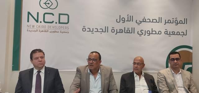 جمعية مطوري القاهرة الجديدة