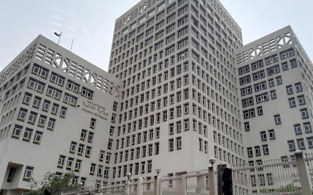 مقر وزارة المالية