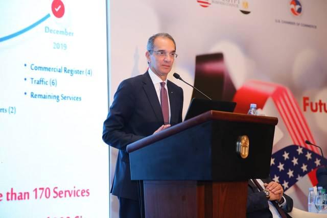 توقيع مذكرة تفاهم بين معهد تكنولوجيا المعلومات وفودافون مصر لتوفير فرص العمل