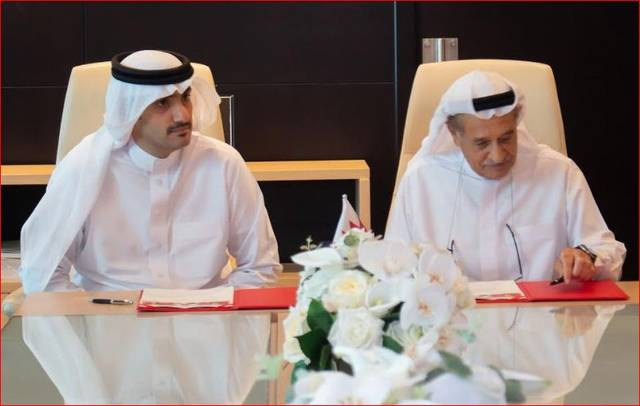 وقعت الشركة اتفاقية مع المجلس الأعلى للصحة لدعم البرنامج فى البحرين