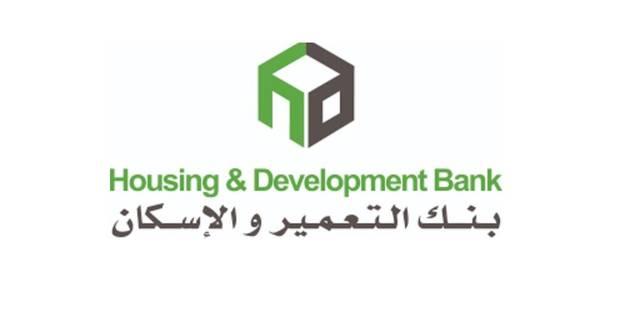 The lender's interest income fell to EGP 1.503 billion