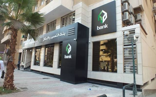 HD Bank achieved a 7.8% annual growth in interest revenues