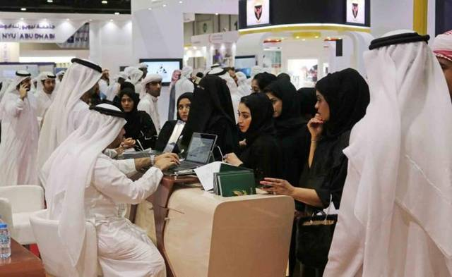 UAE's government created 20,225 jobs for citizens in 2018