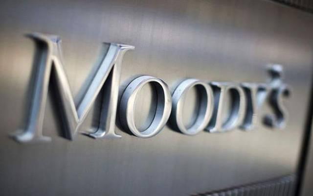 شعار وكالة موديز للتصنيف الائتماني