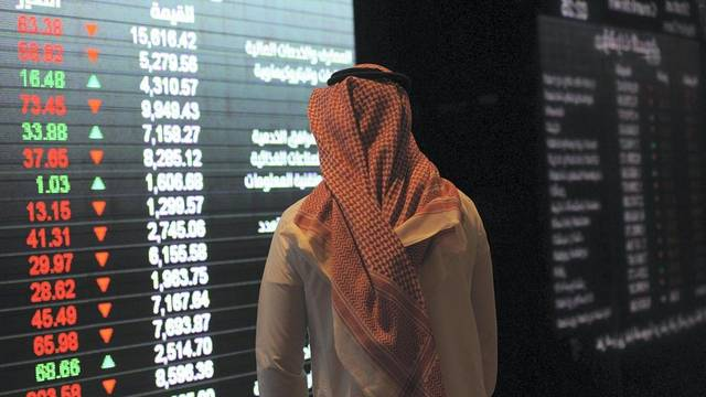 Tadawul halts trading on National Building's stock on Thursday