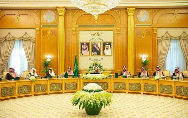 مجلس الوزراء السعودي- أرشيفية