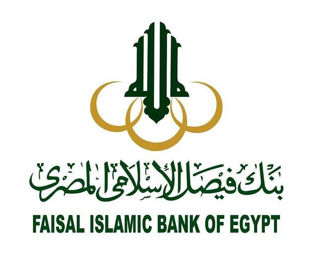 The bank's assets reached around EGP 109.7bn