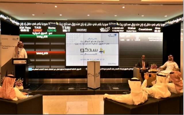 جانب من حفل إدراج صندوق سدكو كابيتال ريت بالسوق المالية السعودية - أرشيفية