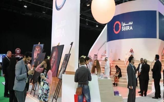 جناح مجموعة سيرا القابضة بأحد المعارض