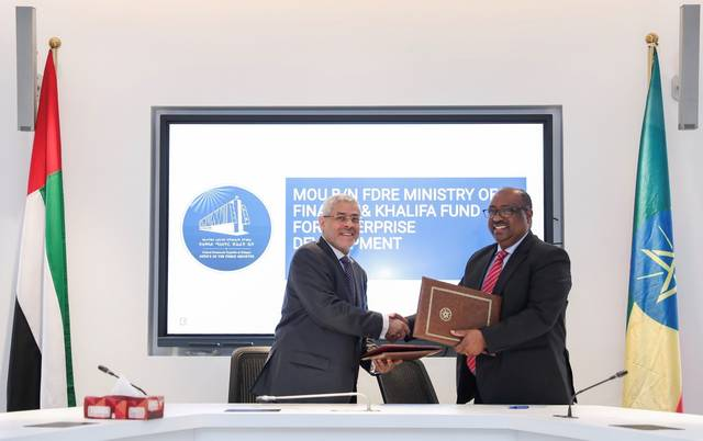جانب من توقيع اتفاقية التمويل بين الإمارات وإثيوبيا
