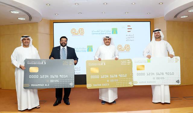 جانب من إعلان الشراكة بين بنك دبي التُجاري وشركة قوة البرق لخدمات رجال الأعمال
