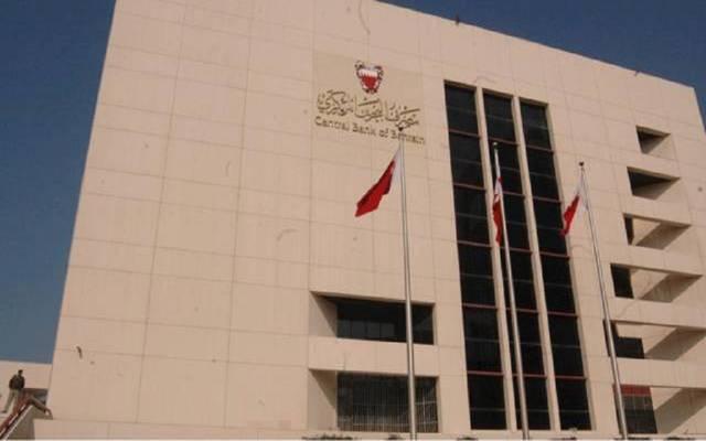 مصرف البحرين المركزي  - أرشيفية