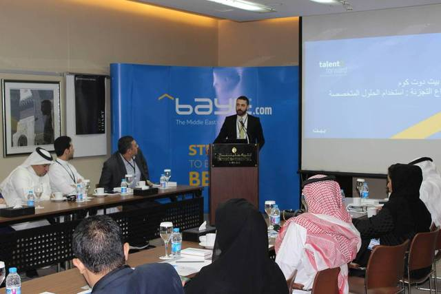 Bayt.com will go public based on the stock markets' conditions