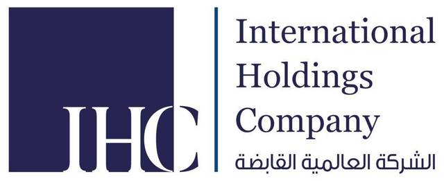 International Holdings completes AED 98.5m acquisition
