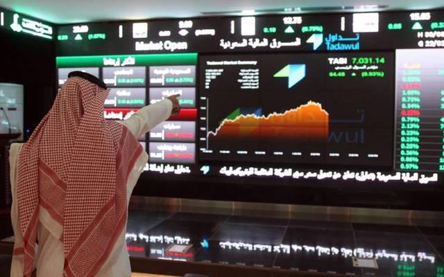 صورة للسوق السعودي