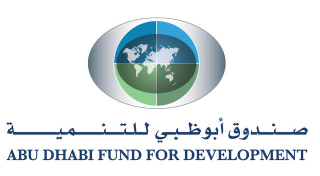 ADFD has allocated an AED 11 billion aid package to Ethiopia