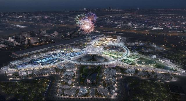 The announcement raised the number of nations taking part in Expo 2020 Dubai to 140