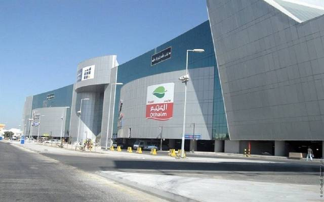 Al Othaim's sales are expected to grow in 2020