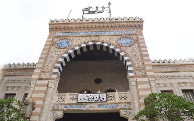 الأوقاف المصرية توضح حقيقة مساهمتها بتمويل مشروعات العاصمة الإدارية