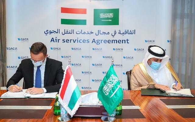 صورة من توقيع الاتفاقية