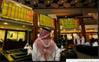 الأسبوع القادم 3 شركات بسوقي دبي وأبوظبي تفصح عن نتائجها المالية - الصورة من رويترز أريبيان آي