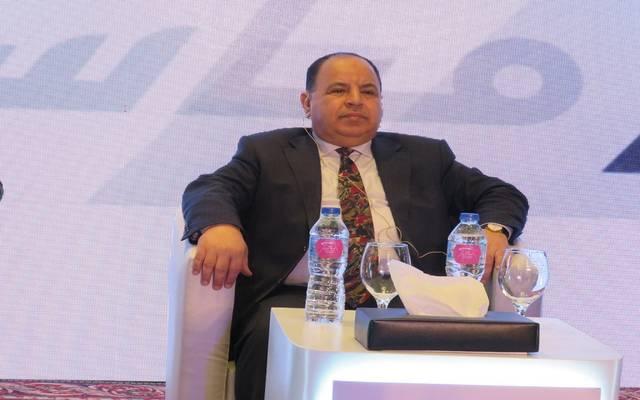 وزير المالية المصري محمد معيط - جانب من الندوة