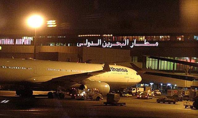 مطار البحرين الدولى