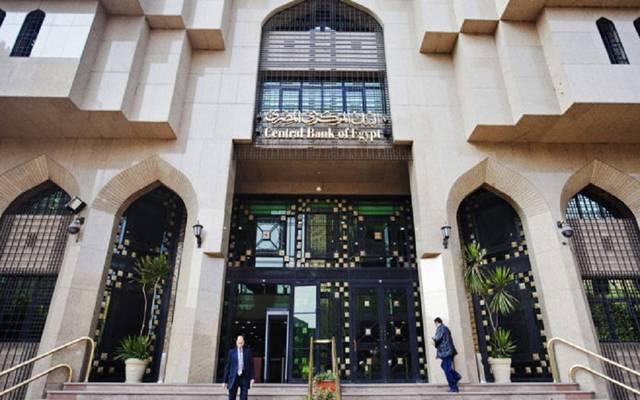 البنك المركزي  يبيع أذون خزانة مقومة بالدولار بـ1.1 مليار دولار