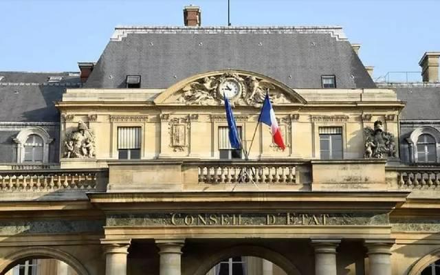 مقر مجلس الدولة في العاصمة الفرنسية، باريس