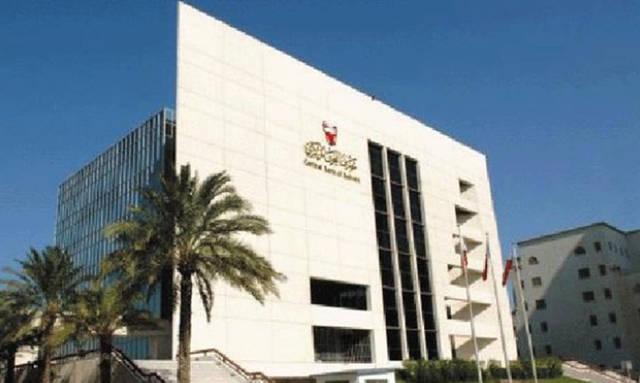مقر المصرف المركزي للبحرين