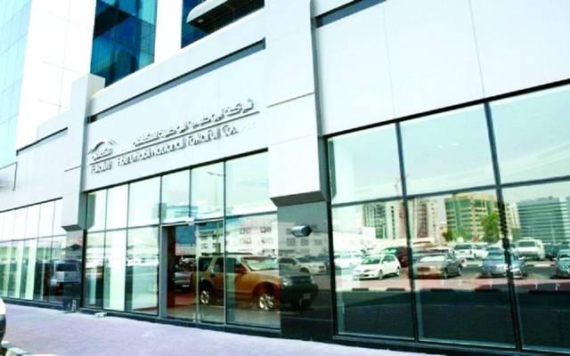 شركة أبوظبي الوطنية للتكافل