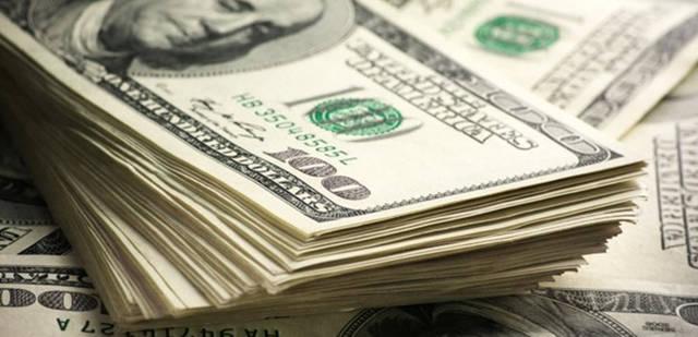 البحرين تخفض استثماراتها بالسندات الأمريكية 11% خلال ديسمبر