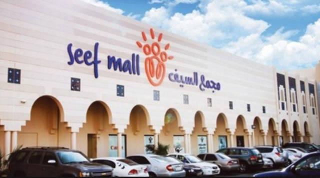 الشركة لديها خطة تطويرية لمجمع مدينة عيسى التجاري