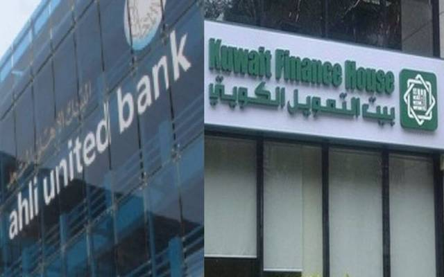 The current talks aim at reaching a fair settlement to swap the stocks of KFH, AUB Bahrain