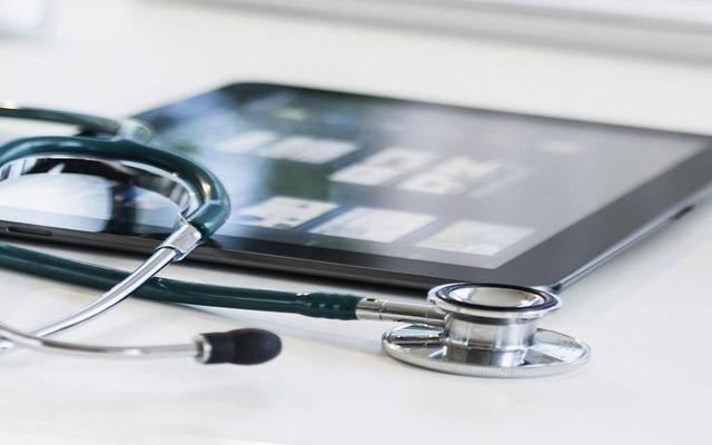 أدوات صحية - أرشيفية